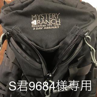 ミステリーランチ(MYSTERY RANCH)のS君9684様専用 ミステリーランチ(バッグパック/リュック)