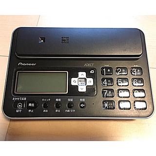 パイオニア(Pioneer)のコードレス電話機 TS-FA70S(その他)