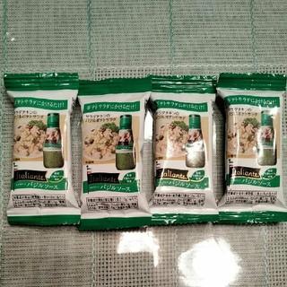 キユーピー(キユーピー)のバジルソース4つ(調味料)