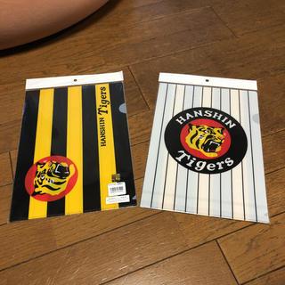 ハンシンタイガース(阪神タイガース)の阪神タイガースのクリアファイル 4枚(クリアファイル)