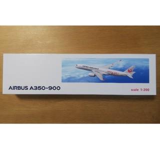ジャル(ニホンコウクウ)(JAL(日本航空))のプラモデル  JAL  エアバスA350-900 (模型/プラモデル)