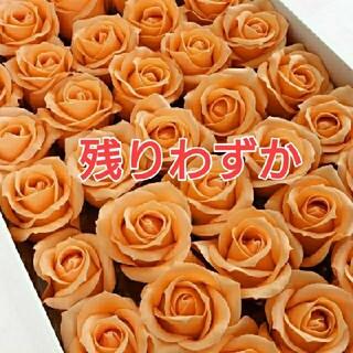 (661) 大きめ 選べる4色 ソープフラワー 薔薇 花材 ハンドメイド 贈り物(その他)
