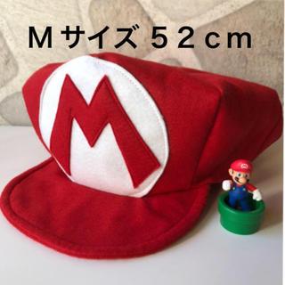 なななな7564様 マリオ 風 帽子(帽子)