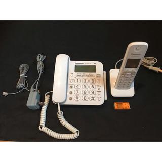パナソニック(Panasonic)のコードレス電話機(その他)