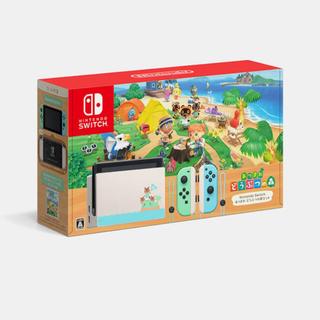 ニンテンドースイッチ(Nintendo Switch)の【本体のみ】Nintendo Switch   あつまれどうぶつの森 同梱版(家庭用ゲーム機本体)