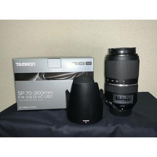 ニコン(Nikon)のTAMRON SP70-300F4-5.6 DI VC USD(A030N)(レンズ(ズーム))