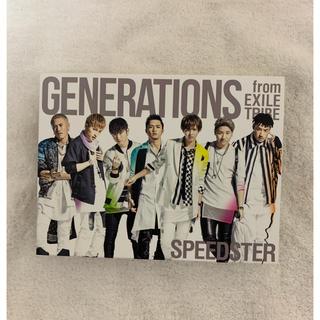 ジェネレーションズ(GENERATIONS)のジェネレーションズGENERATIONS DVD SPEEDSTER(ミュージック)