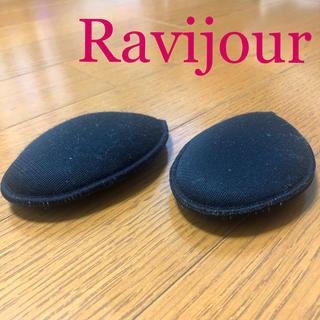 ラヴィジュール(Ravijour)のラヴィジュール パッド ブラジャー 盛りブラ 美胸 谷間 カップ(その他)