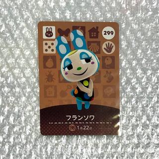 ニンテンドウ(任天堂)のamiiboカード フランソワ(カード)