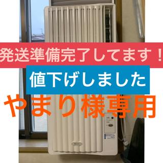 コイズミ(KOIZUMI)の窓用エアコン 《KOIZUMI》(エアコン)