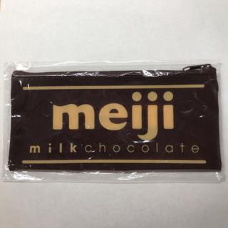 メイジ(明治)の新品未使用未開封 明治 チョコレート ポーチ ペンケース 送料込み(ポーチ)