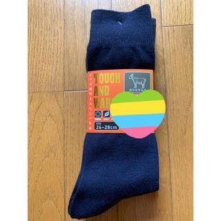 しまむら - メンズ靴下.大きいサイズ▸︎▹︎冬用.カシミヤ入り3足 ①