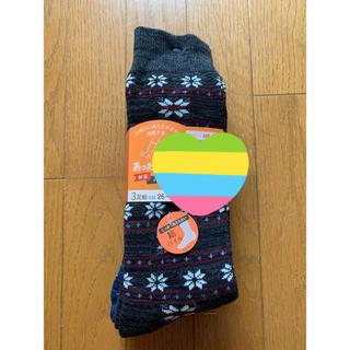 シマムラ(しまむら)のメンズ靴下.大きいサイズ▸︎▹︎冬用.カシミヤ入り3足 ②(ソックス)