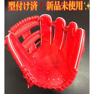 ザナックス(Xanax)の【まや様専用 新品未使用】型付け済 内野手用 最高峰トラストプロ(グローブ)