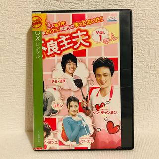 『不良主夫』全8巻(完結) レンタル落ち  DVD 韓国ドラマ(TVドラマ)
