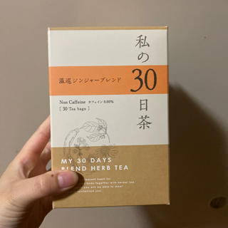 セイカツノキ(生活の木)の生活の木 私の30日茶 20個入り(茶)