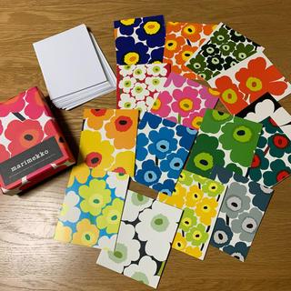 マリメッコ(marimekko)のマリメッコ カード 封筒(カード/レター/ラッピング)