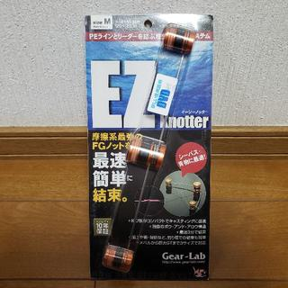 【美品】 イージーノッター FGノットを最速・簡単結束!(釣り糸/ライン)