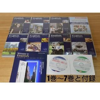 スピードラーニング 英会話(CDブック)