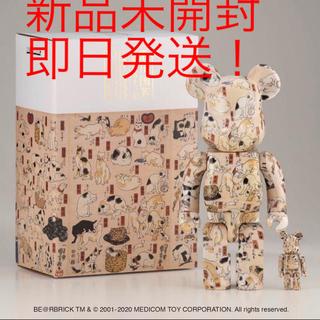 BE@RBRICK 歌川国芳 猫飼好五十三疋 新品未開封 即日発送!(その他)