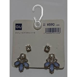 ジーユー(GU)のGU ビジューピアスセット ブルー系(ピアス)