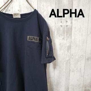 アルファ(alpha)の【ALPHA アルファ】ジップ付 Tシャツ(Tシャツ/カットソー(半袖/袖なし))