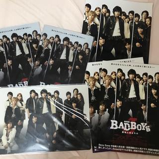 ジャニーズ(Johnny's)のBAD BOYS 前売り特典クリアファイル 非売品(クリアファイル)
