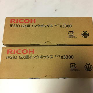 リコー(RICOH)のRICOH 廃インクボックスe3300(PC周辺機器)