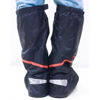 シューズカバー レインシューズ レインブーツ 雨具 防水 長靴 保護カバー (長靴/レインシューズ)