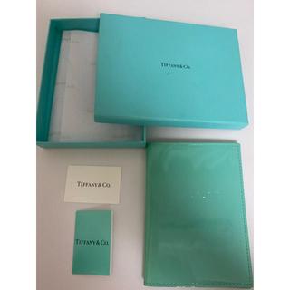 ティファニー(Tiffany & Co.)の《百貨店購入》ティファニー  ブルー パスポートケース (旅行用品)