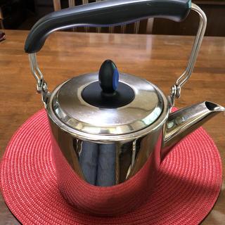 アムウェイ(Amway)のアムウェイ  kettle(調理道具/製菓道具)