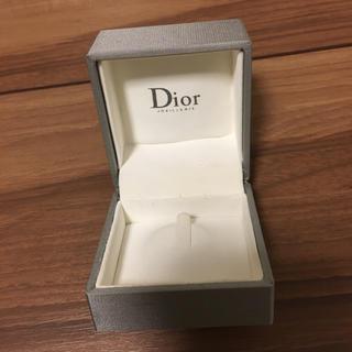 ディオール(Dior)のリングケース 指輪ケース Dior ディオール(その他)