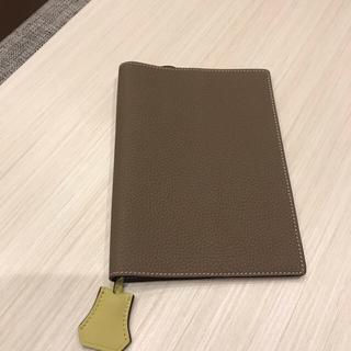 ちぴ様専用 ボナベンチュラ   ブックカバー 文庫本サイズ (A6)(ブックカバー)