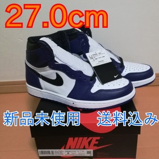 NIKE AIR JORDAN 1 COURT PURPLE コートパープル(スニーカー)
