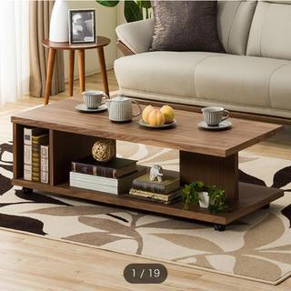 ニトリ(ニトリ)の専用  ニトリ センターテーブル(ローテーブル)