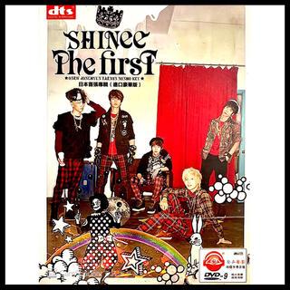 シャイニー(SHINee)のSHINee The First PV LIVE DVD シャイニー 少女時代(アイドル)