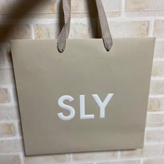 スライ(SLY)のSLY ショップ袋(ショップ袋)