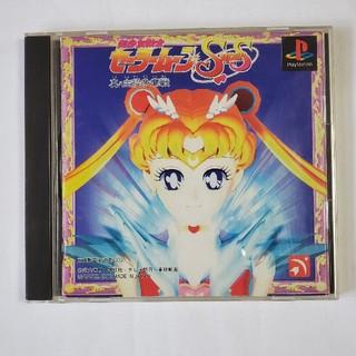プレイステーション(PlayStation)の美少女戦士セーラームーンSuperS 真・主役争奪戦 PSソフト(家庭用ゲームソフト)
