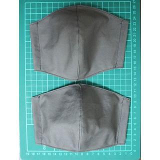 2枚セット大きい男性用立体インナーマスクモグラ色(黒とグレーの間の色) (その他)