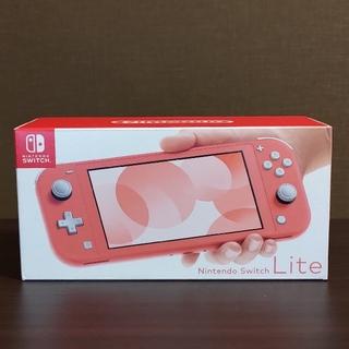 ニンテンドースイッチ(Nintendo Switch)の【新品】Switch ニンテンドー スイッチ ライト LITE コーラル ピンク(家庭用ゲーム機本体)