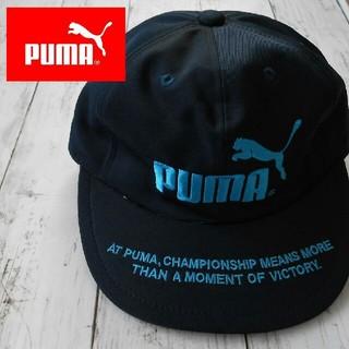 プーマ(PUMA)の【入手困難】ネイビー 新品・未使用 プーマ キャップ Sサイズ(キャップ)