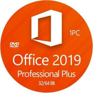 マイクロソフト(Microsoft)のOffice Professional Plus 2019 インストールDVD(デスクトップ型PC)