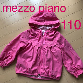 メゾピアノ(mezzo piano)のメゾピアノ ウインドブレーカー 110 ピンク フリル リボン (ジャケット/上着)
