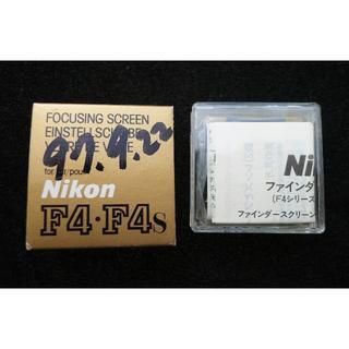 ニコン(Nikon)の新品 ニコン F4、F4S用 フォーカシング・スクリーン Uタイプ(フィルムカメラ)
