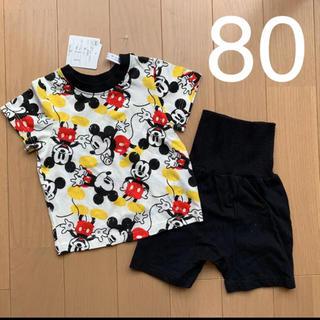 ディズニー(Disney)のDisney パジャマ 寝巻き 80(パジャマ)