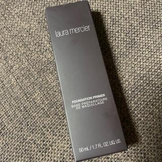 laura mercier - 新品未開封 ローラメルシエ ファンデーションプライマー