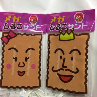メガしるこサンド 2枚(菓子/デザート)