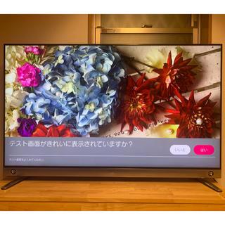 エルジーエレクトロニクス(LG Electronics)のシルバー様専用 LG製 55V型 テレビ(テレビ)