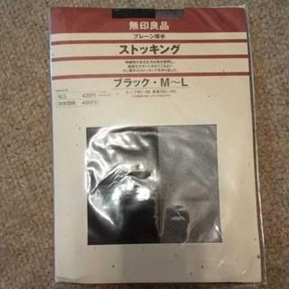 ムジルシリョウヒン(MUJI (無印良品))の無印良品 MUJI ストッキング ブラック(タイツ/ストッキング)