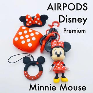 ディズニー(Disney)のAirPods ケース エアーポッズ カバー ミニー キーホルダー (ヘッドフォン/イヤフォン)